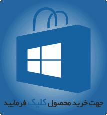 shop-microsoft1